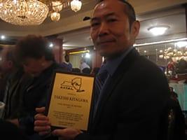 printecton-Shotokan-Sankukai-faq-page